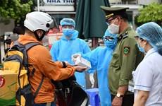 国际舆论:越南是新冠肺炎疫情防工作果最富成效、防疫支出最低的典范