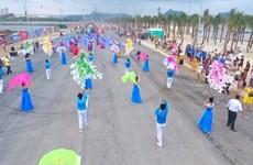 2020年下龙狂欢节将推迟至9月2日举办