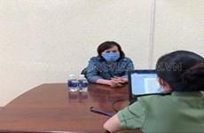 同奈省公安调查机关以煽动颠覆人民政权罪为由对该省一名女子发出逮捕令