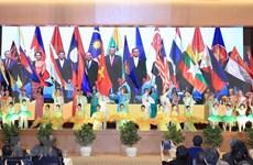东盟2020:共同携手保护东盟家园免受世界大流行病的影响