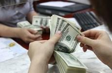 4月9日越盾对美元汇率中间价上调10越盾