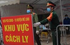 新冠肺炎疫情:河内市迷灵县夏雷村全村隔离工作紧张有序开展