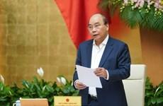 越南政府正式公布总额为62万亿越盾因疫情影响的惠民救济计划