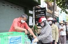 越南多措并举为生产经营活动化解困难和协助受疫情影响的贫困劳动者