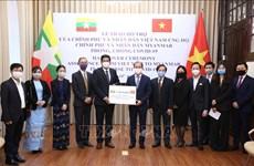 越南向缅甸捐赠援助资金