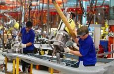嘉萊省加大对经济园区和工业区的招商引资力度