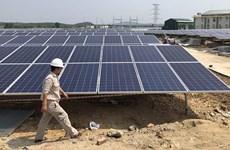 越南政府推出刺激太阳能发电发展的机制