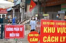 越南12日新增2例新冠肺炎确诊病例 累计260例