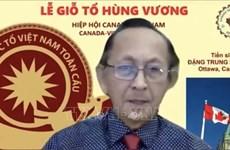 旅居加拿大越南人举行雄王祭祖活动