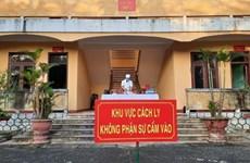新冠肺炎疫情:广南省职能机关已找到擅自逃离的哥伦比亚公民并将其送回集中隔离场所