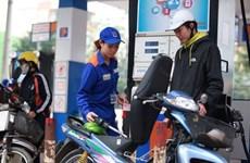 越南各类成品油价格第七次下调 汽油零售价不超过1.2万越盾