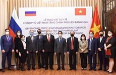 越南向俄罗斯联邦捐赠防疫物资
