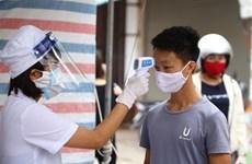 阿根廷媒体高度评价越南新冠肺炎疫情防控工作取得的成功