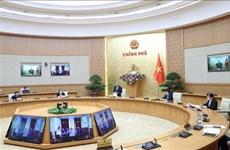 越通社简讯2020.4.13