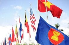 """2020东盟轮值主席国年:东盟与中日韩领导人特别视频会议是应对""""双重""""危机的必要合作模式"""
