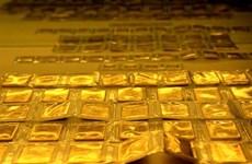 越南国内黄金价格持平