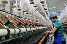 为越南纺织服装业化解原辅料短缺难题:打通瓶颈 加快发展