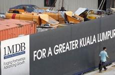 """美国追回3亿美元""""一马""""案资金并还给马来西亚"""