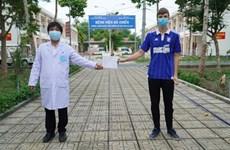 新冠肺炎疫情:截至15日18时越南无新增新冠肺炎病例
