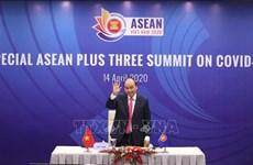 东盟与中日韩发表关于抗击新冠肺炎疫情领导人特别会议的联合声明