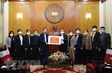 越南社会各界积极捐赠资金以及物资支援防疫工作
