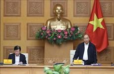 越南西原地区两个铝土矿开采项目为国家经济做出贡献