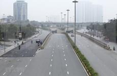 河内市保持社会距离措施延长至4月22日