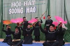 嵩豪曲——北江省侬族迷人的传统民歌