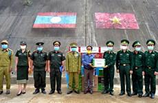 承天顺化省边防部队与老挝边境省人民和武装力量进行友好交流