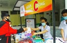 新冠肺炎疫情:乂安省设立零盾货摊以帮助儿童患者