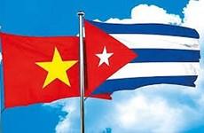 《越南-古巴贸易协定》正式生效