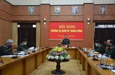 中央军委常委会指导继续加强新冠肺炎疫情防控措施