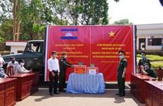 越南得农省为柬埔寨蒙多基里省提供防疫物资