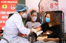 越南青年联合会发起无偿献血活动