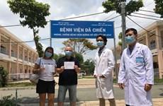 越南60个小时来无新增新冠肺炎确诊病例 重症患者大有好转