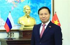 越南驻俄罗斯大使呼吁旅俄越南人社群携手抗击新冠肺炎疫情