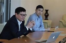 """题为""""新冠肺炎疫情期间旅居德国越南人""""的视频研讨会在德国举行"""