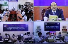 越南远程看病治疗支持平台与疫情防控应用程序正式上线 有效助力疫情防控工作