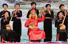 天曲仪式——越南北部山区同胞信仰与文化的完美结合