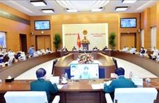 越南第十四届国会常务委员会第44次会议明日开幕