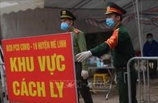 """新冠肺炎疫情:越南成为西方国家在抗击新冠肺炎疫情工作中的""""榜样"""""""