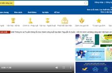 2020年越南在线图书节正式开幕