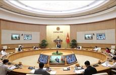 越通社简讯2020.4.20