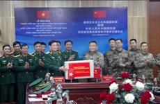 越南国防部向部分国家军队捐赠总值为近190亿越盾的医疗物资援