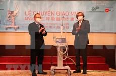 日本Metran公司向越南移交两台呼吸器