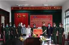 越南向老挝北部各省赠予防疫设备
