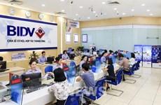 穆迪维持对BIDV的信用评级