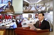 河内市委召开会议聚焦促进首都经济社会发展对策问题