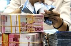 2020年第一季度流入印尼的外国直接投资资金大幅下降