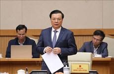 越南国会常务委员会第44次会议:确保公共财产和国家预算使用节俭不浪费